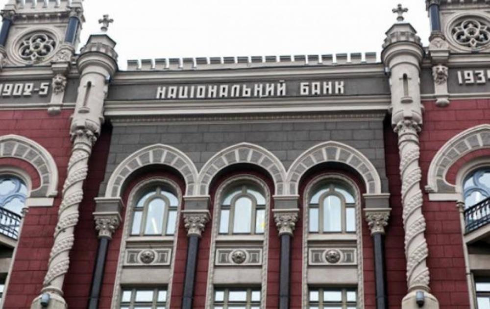 Рекордное снижение процентной ставки в Украине