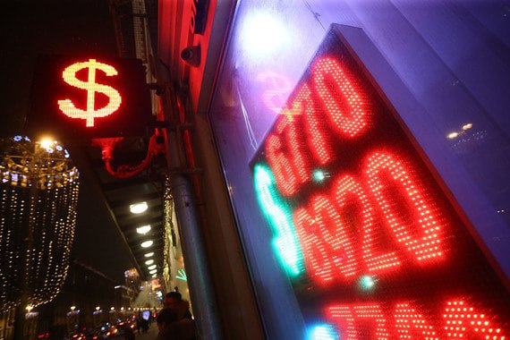 Финансовый рынок - новости от Чендж