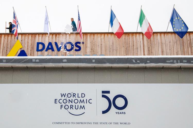 Форум в Давосе: перспективы для Украины