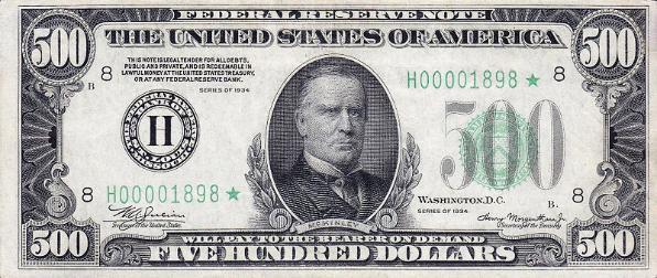 банкнота 500$