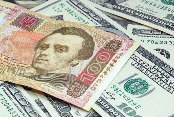 Наличный и безналичный рынок валют