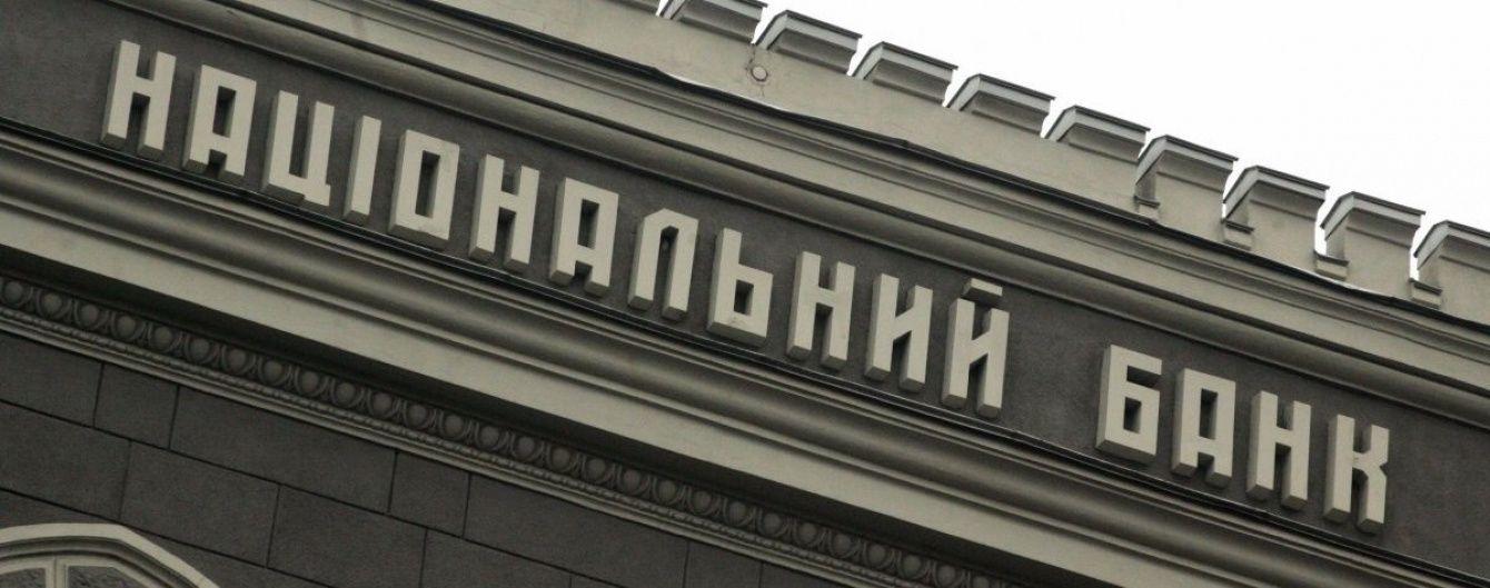 НБУ снизил учетную ставку до 11% годовых