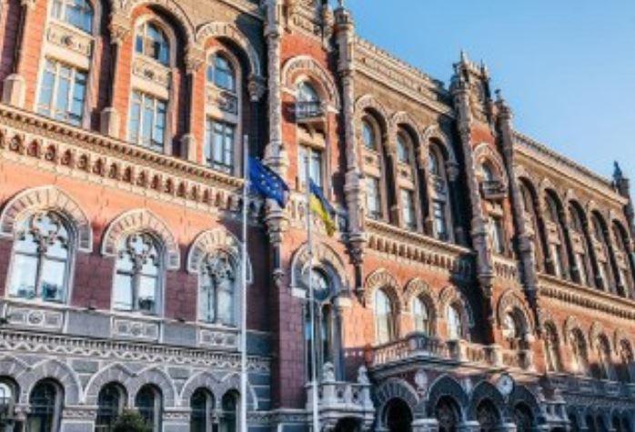 Приятная новость от Нацбанка Украины