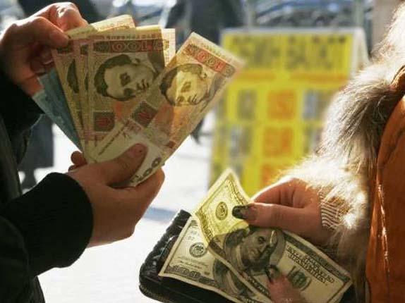 Прогноз валютного рынка в Украине на октябрь