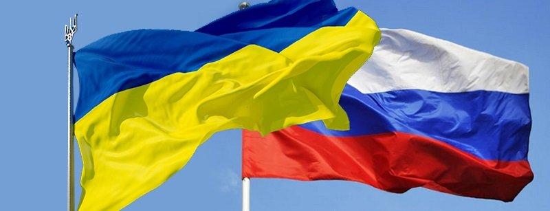 Украина-Россия: что дальше