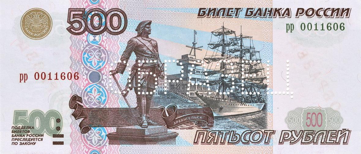 500 rub