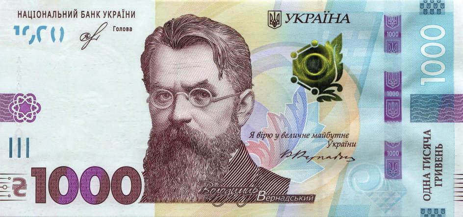 5000 rub